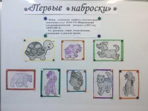 Зен Выставка